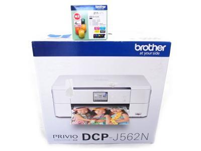 brother ブラザー プリビオ DCP-J562N インクジェット プリンタ 複合機 ホワイト
