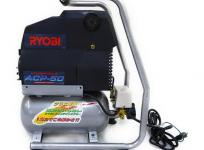 RYOBI リョービ ACP-50 エアコンプレッサー