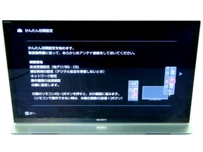 SONY ソニー BRAVIA KDL-40HX850 液晶テレビ 40V型 SU-B403S サウンドバースタンド セット