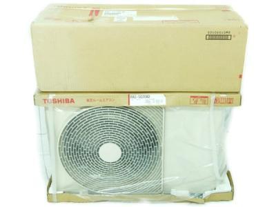 東芝 エアコン RAS-5020D 10年 エアコン 16畳大型
