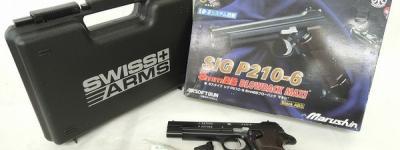 マルシン SIG P210 -6 8mm マキシ ブローバック ガスガン 趣味・コレクション ミリタリー・トイガン トイガン