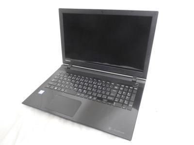 東芝 dynabook T75/UB PT75UBP-BWA PC i7-6500U win10 HDD1TB