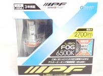 IPF LED フォグバルブ 65K H8/11/16 101FLB 車用品 カスタム カーパーツ お得