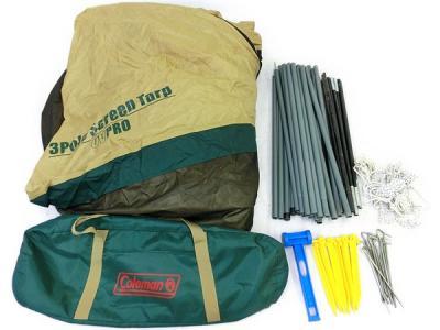 Coleman 3ポール スクリーンタープ キャンプ アウトドア用品 コールマン テント
