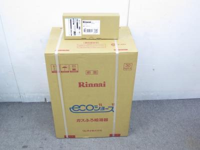 NORITZ GT-C2452SAW 給湯器 都市ガス NBC-230V付