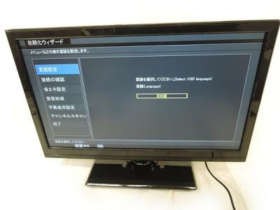 情熱価格 LVDJ-1901 18.5v型 液晶 テレビ DVDプレーヤー内蔵