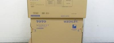 TOTO 便器 CES9897 TCF9897+CS987B