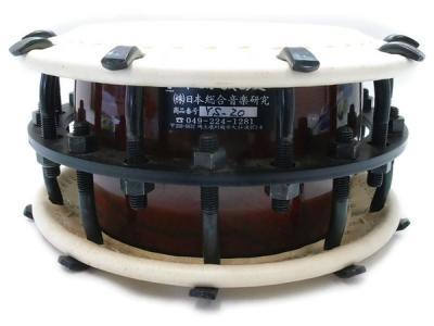 日本総合音楽研究 やまびこ太鼓 締太鼓 YS-20