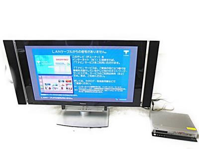 Pioneer プラズマテレビ PDP-505P TV パイオニア 大型