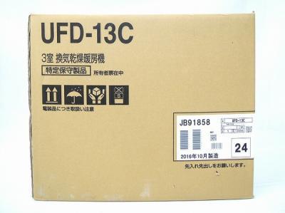 LIXIL UFD-13C 3室 換気乾燥暖房機 設備機器