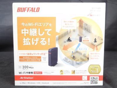 バッファロー WEX-300 Wi-Fi中継器 LAN端子子機 お得