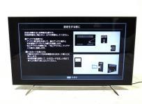 TOSHIBA 東芝 REGZA 65Z20X 液晶テレビ 65型
