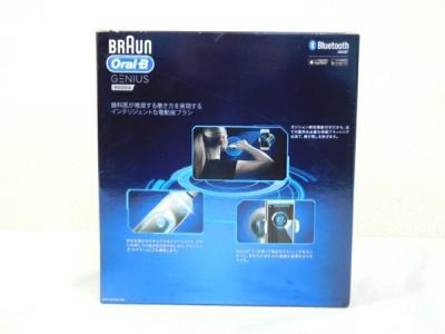 ブラウン GENIUS9000A オーラルB 電動ハブラシ