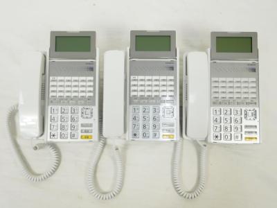 日立 HI-24F-TELSDA 電話機 オフィス 3台セット