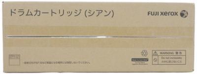 富士ゼロックス CT351083 純正ドラム シアン