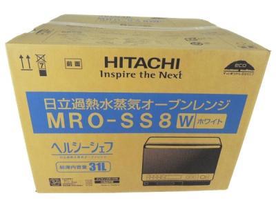 HITACHI 日立 ヘルシーシェフ MRO-SS8 W 電子レンジ