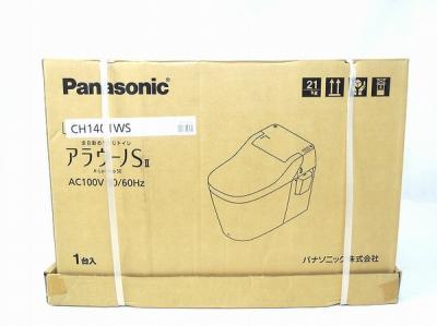 Panasonic パナソニック アラウーノ CH1401WS 便座 CH140F 配管