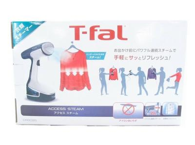 T-fal ティファール DR8085J0 アクセススチーム 衣類スチーマー