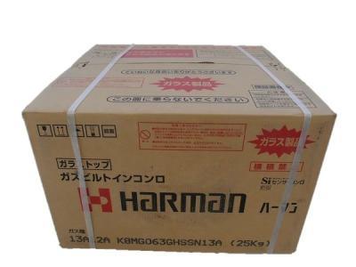 HARMANN K8MG063GHSSN13A ガラストップ ビルトインガスコンロ 都市ガス