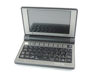 SEIKO セイコー SII DAYFILER DF-X9000 電子辞書