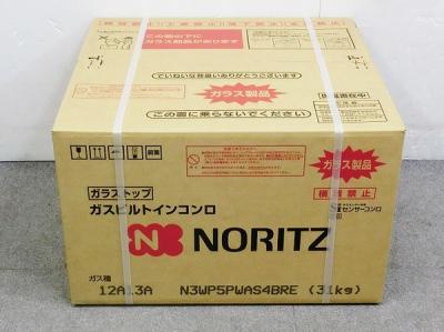 ノーリツ NORITZ ピアット piatto N3WP5PWAS4BRE 3口 ビルトインコンロ 都市ガス トリュフブラウン