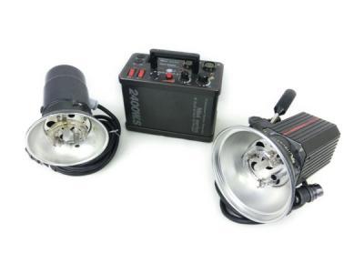 サンスターストロボ Mini-2400 ヘッド2灯