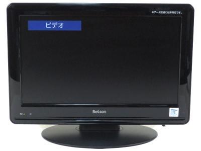 ベルソン BELSON DS16-11B 16型 液晶 テレビ