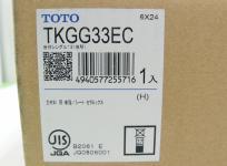 TOTO 台付 シングル 混合 水栓 13 TKGG33EC エコ シングル台所
