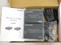 カナレ電気 CANARE HDMI ツイスト ペア ケーブル 延長器 1対セット HDE100CP-EX