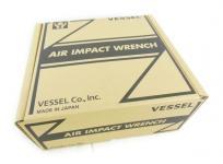 VESSEL ベッセル GT-3900VP 3713920 エアーインパクトレンチ