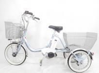ブリヂストン アシスタワゴン AW114 電動アシスト自転車 大型