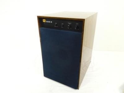 JBL BASS 8 ウーファー スピーカー