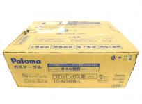 パロマ IC-N36B-L ガス テーブル コンロ LP