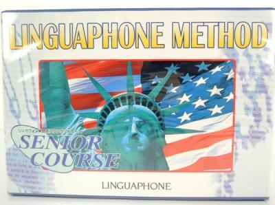 LINGUAPHONE リンガフォン シニアコース SENIOR COURSE 英語 教材