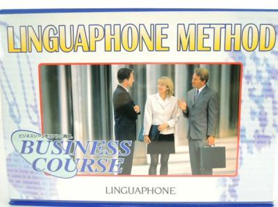 LINGUAPHONE リンガフォン ビジネスコース BUSINESS COURSE 英語教材