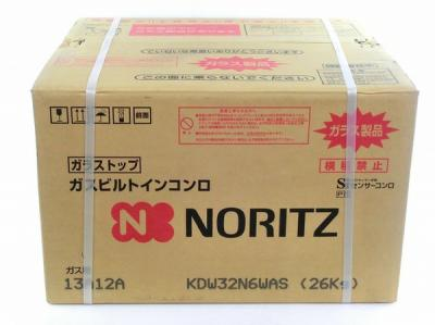 未開封 NORITZ ノーリツ ビルトインコンロ KDW32N6WAS 都市ガス 2017年