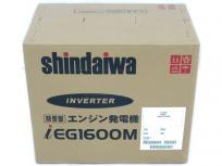 やまびこ 新ダイワ IEG1600M-Y 防音型インバーター発電機