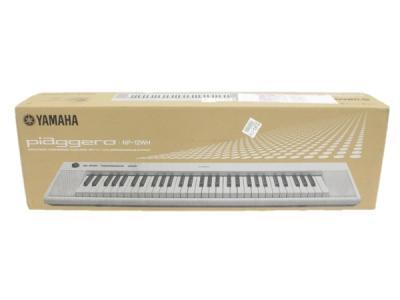 YAMAHA NP-12 WH piaggero ピアジェーロ SCC-55 専用ソフトケース付