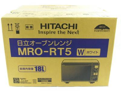 HITACHI 日立 MRO-RT5 W オーブンレンジ ホワイト