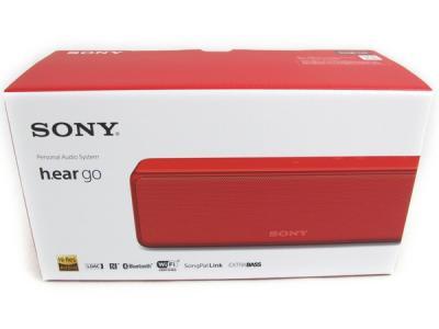 SONY SRS-HG1 ワイヤレス ポータブルスピーカー FANTASY XV ファイナルファンタジー