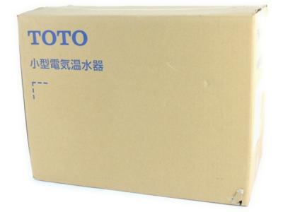 TOTO 小型電気温水器 REW06A1B1H 湯ぽっと