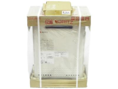 NORITZ ノーリツ ecoジョーズ GT-2050SAWX-2-BL-20A 給湯器 プロパン RC-B001 マルチリモコン セット