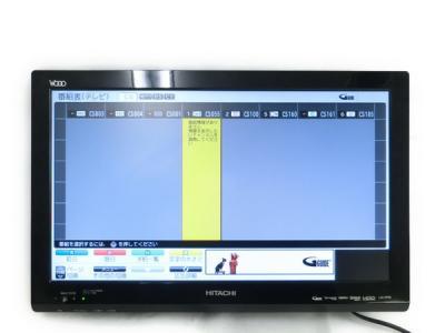 日立 WOOO L22-HP09 22型液晶テレビ スタンド無し