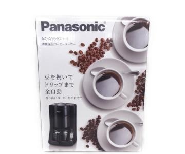Panasonic パナソニック NC-A56-K 沸騰浄水コーヒーメーカー 全自動タイプ ブラック