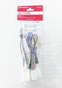 Pioneer carrozzeria ダイレクト接続ハーネス RD-Y101DK 取付キット カー用品 未開封