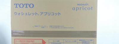 TOTO TCF4831AM ホワイト#NW1 アプリコット ウォシュレット 温水 洗浄 便座