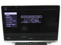 SHARP シャープ AQUOS LC-26DZ3 26型 液晶 TV 大型