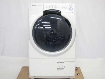 SHARP シャープ ES-S7A-WL 洗濯乾燥機 7kg ホワイト
