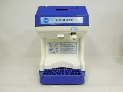 JCM ジェーシーエム JCM-IS アイススライサー 業務用かき氷機