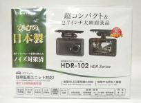 COMTEC コムテック HDR-102 2.7インチ ドライブレコーダー